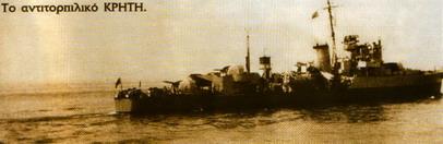 militaryboat